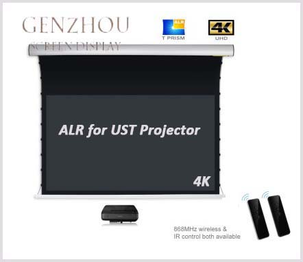 4K ALR Motorized Tensioned Screen for ultra short throw projector