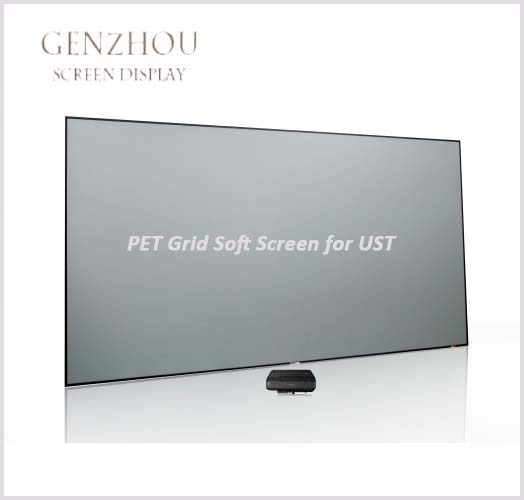 UST ALR PET Grid Soft Screen (Ultra Short Throw Ambient Light Rejecting Fabric PET Grid)