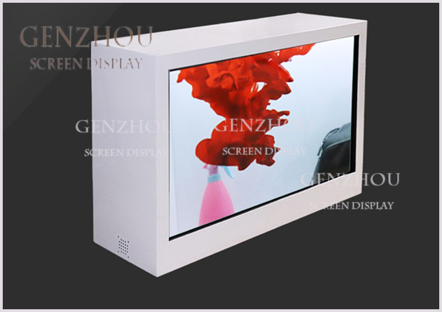 Transparent LCD Display exciting new ways to engage your audience.