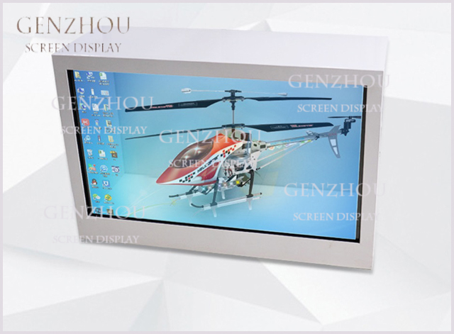 Transparent LCD display - Size of 15