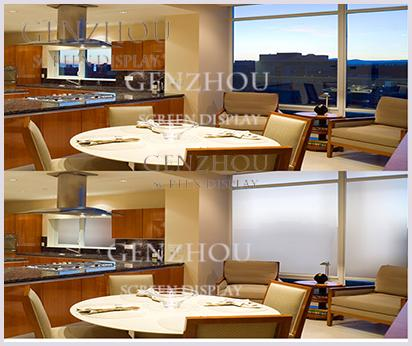 White adhesive switchable smart glass film