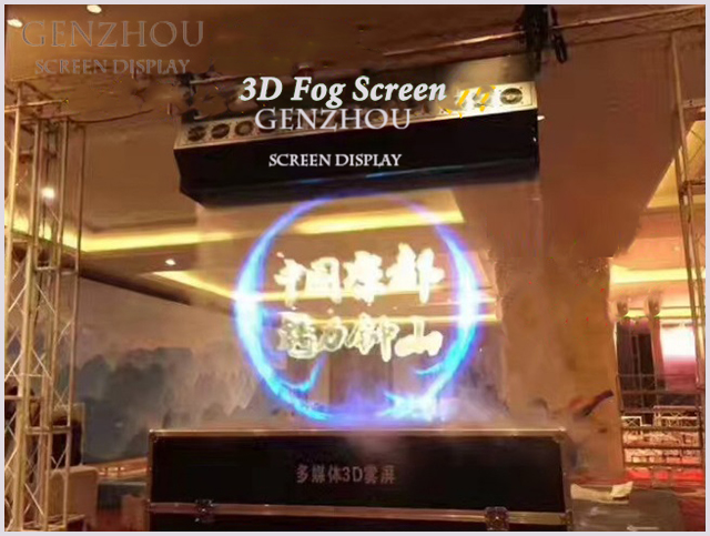 3D fog screen description